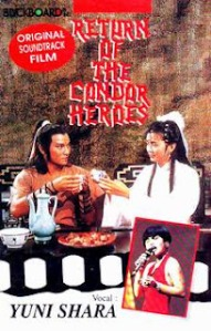 Sagita - Siapa Yang Merubah Hatiku - (OST Return Of The Condor Heroes)